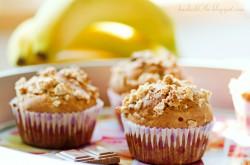 Bananowe muffiny z masłem orzechowym