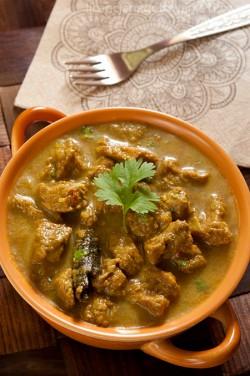 curry wieprzowe