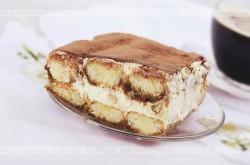 Ciasto z przekładane biszkoptami